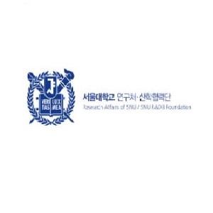 서울대학교 산학협력단