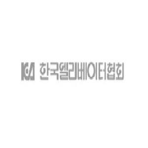 한국승강기